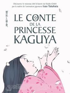 princesse-kaguya